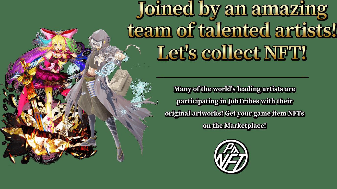 豪華作家陣参画!デジタルアートを手に入れよう!