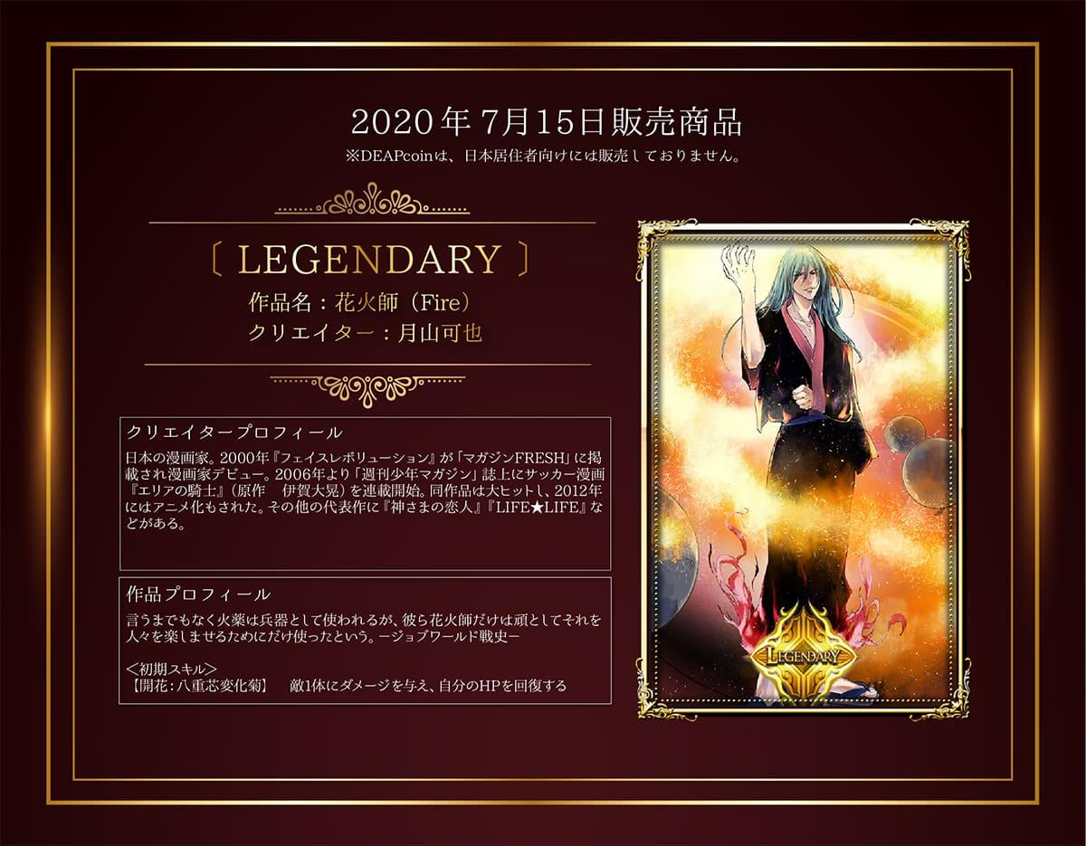 legendary24