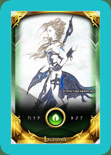 祝福の槍騎兵ディアナ